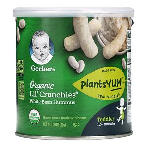 Gerber, Organic Lil' Crunchies, White Bean Hummus, 12+ Months, 1.59 oz (45 g)