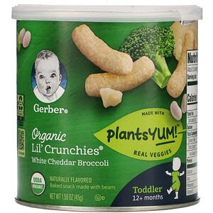 Gerber, Organic Lil' Crunchies, 12+ Months, White Cheddar Broccoli, 1.59 oz (45 g)'