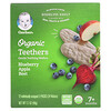 Gerber, Organic Teethers, Gentle Teething Wafers, 7+ Months, Blueberry Apple Beet, 12 Packs, 2 Wafers Each