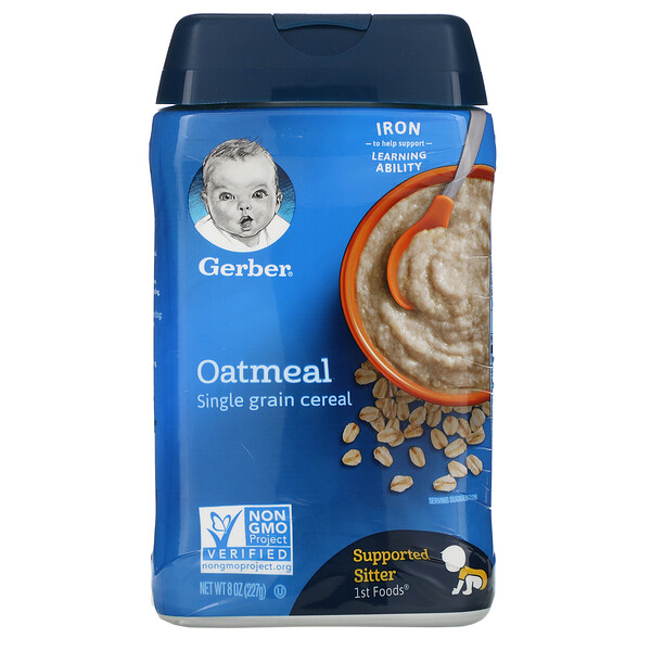 Oatmeal, Single Grain Cereal, 8 oz (227 g)