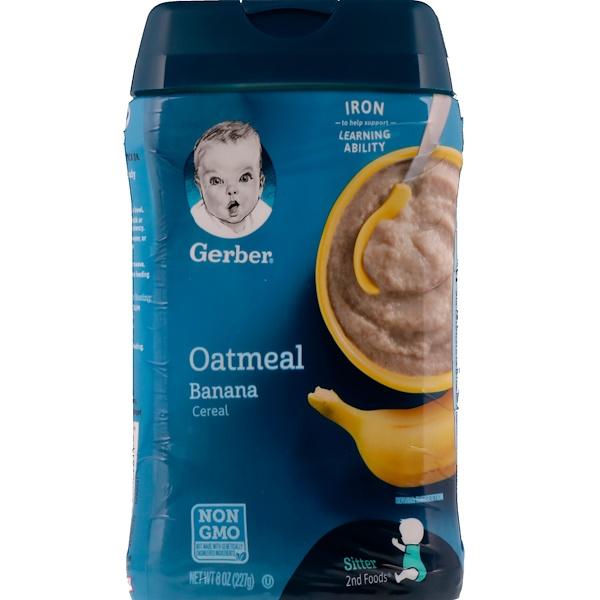Gerber, Oatmeal Banana Cereal, 8 oz (227 g) (Discontinued Item)