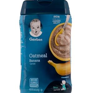 Гербер, Oatmeal Banana Cereal, 8 oz (227 g) отзывы