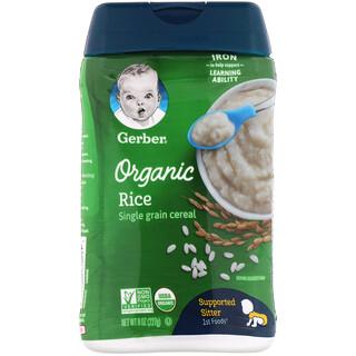 Gerber, 1st Foods, органический рис, из одного вида злаков, для малышей, сидящих с опорой, 227г (8унций)