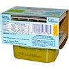 Gerber, 1st Foods, NatureSelect,  Peas, 2 Pack, 2.5 oz (71 g) Each
