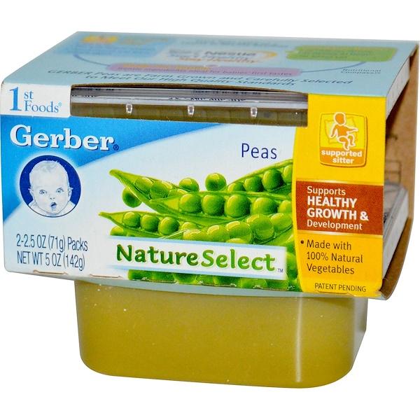 Gerber, Природный выбор, первая пища, горох, 2 упаковки по 2.5 унции (71 г)
