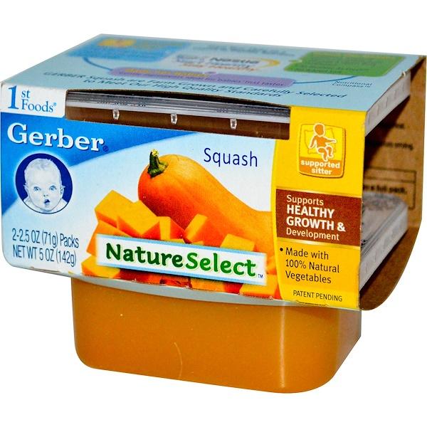 Gerber, 1st Foods, Выбор природы, Патиссон, 2 пачки, каждая по 2,5 унции (71 г)