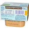 Gerber, 1st Foods, NatureSelect, Bananas, 2 Pack, 2.5 oz (71 g) Each (Discontinued Item)
