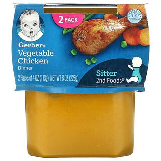 Gerber, Vegetable Chicken Dinner, 2nd Foods, 2 Pack, 4 oz (113 g) Each