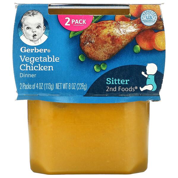 Vegetable Chicken Dinner, Sitter, 2 Pack, 4 oz (113 g) Each