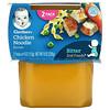 Gerber, Chicken Noodle Dinner, Sitter, 2 Packs, 4 oz (113 g) Each