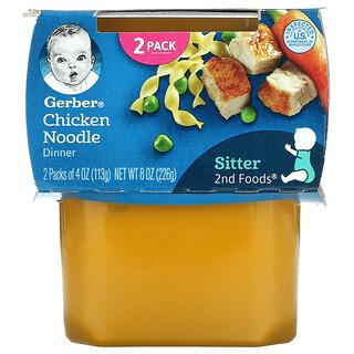 Gerber, Chicken Noodle Dinner, 2nd Foods, 2 Packs, 4 oz (113 g) Each