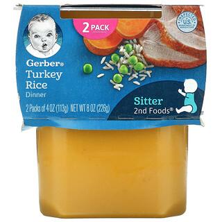Gerber, Turkey Rice Dinner, 2nd Foods, 2 Pack, 4 oz (113 g) Each