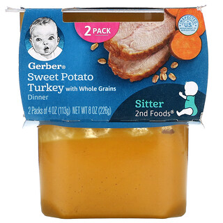 Gerber, Sweet Potato Turkey with Whole Grains Dinner, 2nd Foods, 2 Pack, 4 oz (113 g) Each