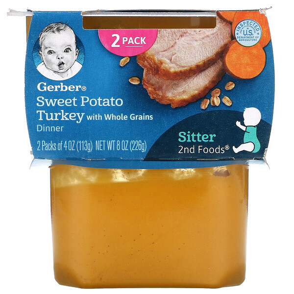 Sweet Potato Turkey with Whole Grains Dinner, Sitter, 2 Pack, 4 oz (113 g) Each
