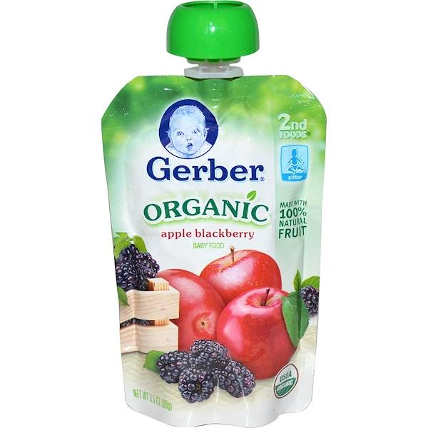Gerber, Второе блюдо, натуральное детское питание, с яблоком и черникой, 3.5 унции (99 г) (Discontinued Item)