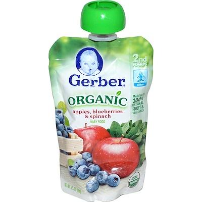 Gerber 二段食品,有機嬰兒食品,蘋果、藍莓和菠菜,3.5盎司(99克)