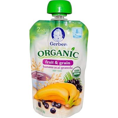 Gerber 二段輔食,有機嬰兒食品,水果和穀物,香蕉阿薩伊漿果格蘭諾拉燕麥,3.5盎司(99克)