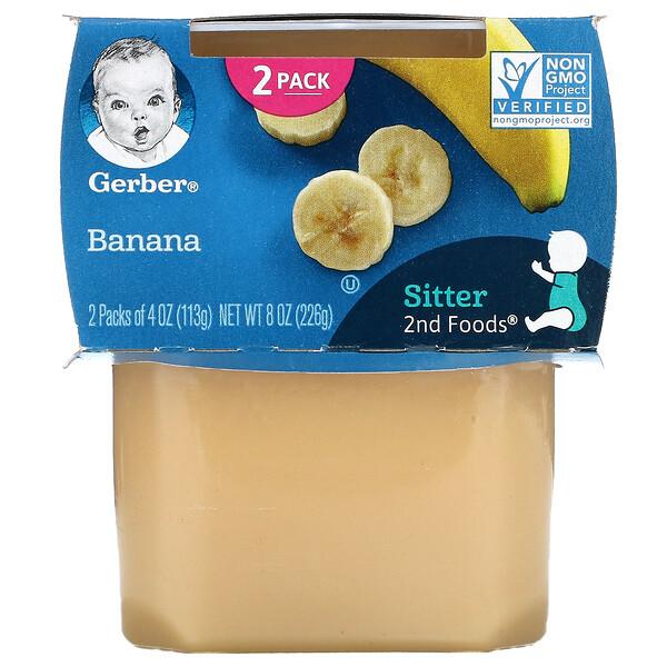 Banana, 2nd Foods, 2 Pack, 4 oz (113 g) Each