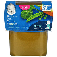 Gerber, Pea, Carrot, Spinach, Sitter, 2 Pack, 4 oz (113 g) Each