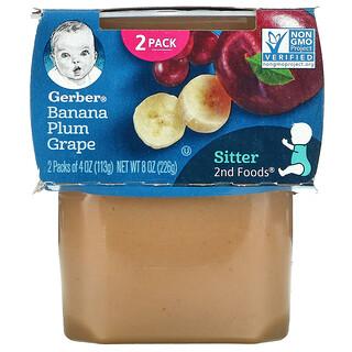 Gerber, Banana Plum Grape, 2nd Foods, 2 Pack, 4 oz (113 g) Each