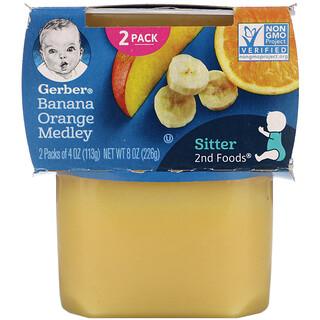 Gerber, مزيج الموز والبرتقال، عبوتان، 4 أونصة (113 جم) لكل منهما