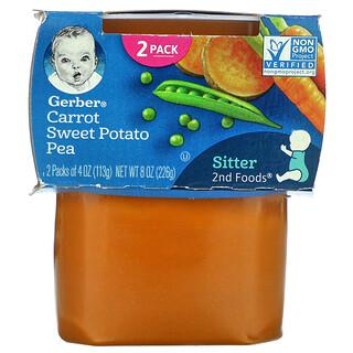 Gerber, 胡萝卜甘薯豌豆,Sitter,2 包,每包 4 盎司(113 克)