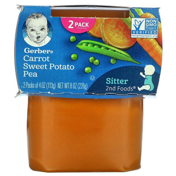 Carrot Sweet Potato Pea, Sitter, 2 Pack, 4 oz (113 g) Each