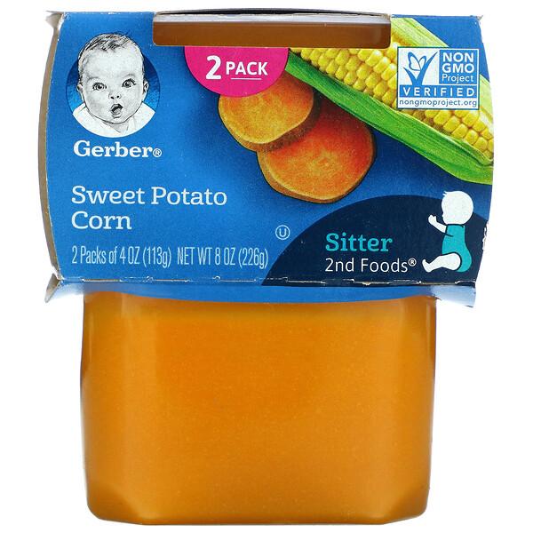 Sweet Potato Corn, Sitter, 2 Pack, 4 oz (113 g) Each