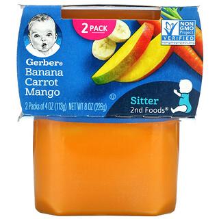 Gerber, Banana Carrot Mango, 2nd Foods, 2 Pack, 4 oz (113 g) Each