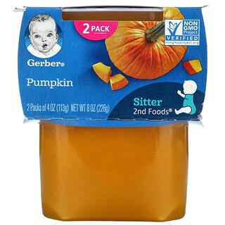 Gerber, Pumpkin, 2nd Foods, 2 Pack, 4 oz (113 g) Each