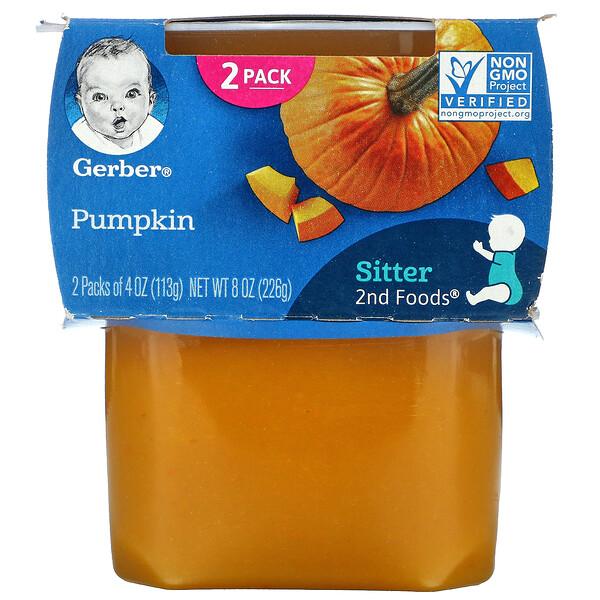 Pumpkin, Sitter, 2 Pack, 4 oz (113 g) Each