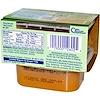 Gerber, 1st Foods, Organic Apples, 2 Packs, 2.5 oz (71 g) Each (Discontinued Item)