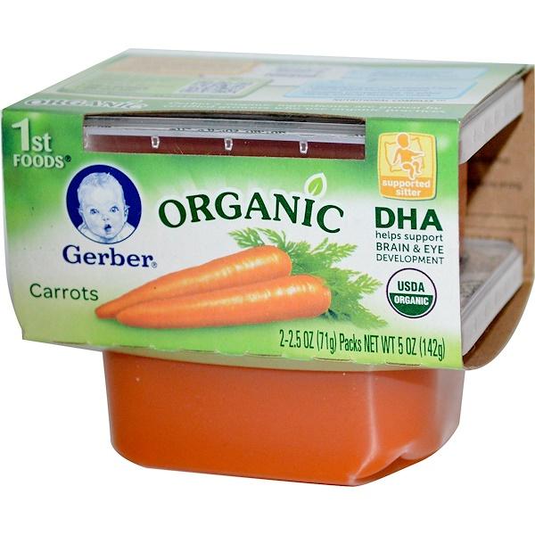 Gerber, 1st Foods, органическая морковь, 2 упаковки, 71 г каждая (Discontinued Item)