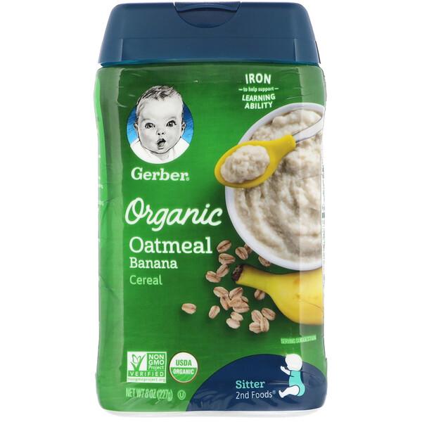 Organic Oatmeal Cereal, Banana , 8 oz (227 g)