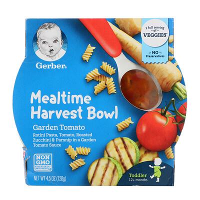 Купить Gerber Mealtime Harvest Bowl, для детей старше 12 месяцев, садовые помидоры, 128 г (4, 5унции)