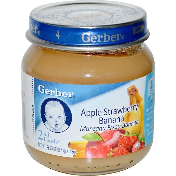Gerber, 2nd Foods, яблоко, клубника-банан, 4 унции (113 г) (Discontinued Item)