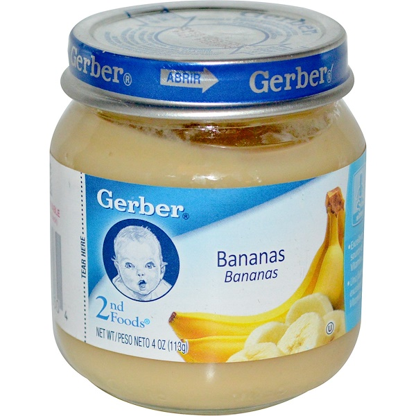 Gerber, Бананы 2nd Foods, Bananas, 113 г (Discontinued Item)