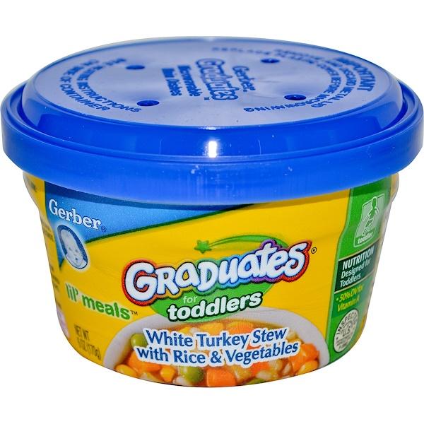 Gerber, Graduates For Toddlers, Lil' Meals, Рагу из белой индейки с рисом и овощами 6 унции (170 г) (Discontinued Item)