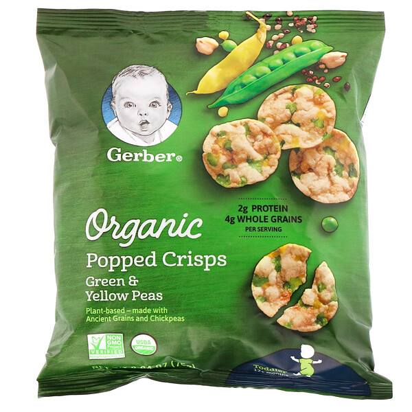 Organic Popped Crisps, 12+ Months, Green & Yellow Peas, 2.64 oz (75 g)