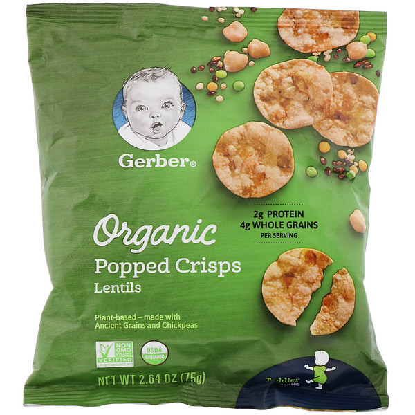 Organic Popped Crisps, 12+ Months, Lentils, 2.64 oz (75 g)