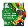Gerber, Organic, Grain & Grow, Morning Bowl, 10+ Months, Oats, Barley and Red Quinoa with Banana & Summer Berries, 4.5 oz (128 g)