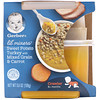 Gerber, Lil' Mixers, 8+ months, Sweet Potato Turkey With Mixed Grain & Carrot, 5.6 oz (159 g)