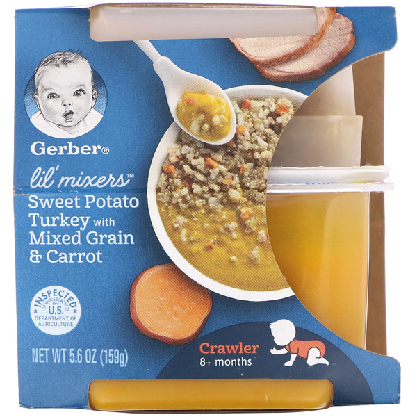 Lil' Mixers, 8+ Months, Sweet Potato Turkey With Mixed Grain & Carrot, 5.6 oz (159 g)