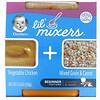 Gerber, Lil' Mixers, 8+ Months, Vegetable Chicken + Mixed Grain & Carrot, 5.6 oz (159 g)