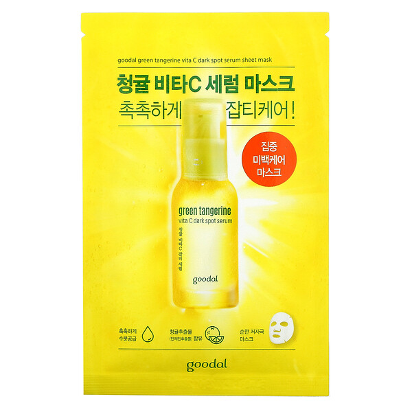 Goodal, Green Tangerine, Vita C Dark Spot Serum Beauty Sheet Mask,  5 Sheets, 1.01 fl oz (30 ml) Each
