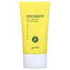 Goodal, Green Tangerine, Vita C Dark Spot Tone Up Cream, SPF 50+ PA++++, 1.69 fl oz (50 ml)