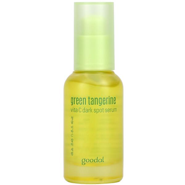 Green Tangerine, Vita C Dark Spot Serum, 1.01 fl oz (30 ml)