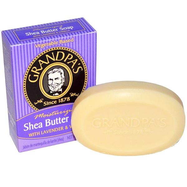 Grandpa's, Shea Butter Soap, Lavender & Vanilla, 3.25 oz (92 g) (Discontinued Item)