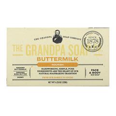 The Grandpa Soap Co., 香皂,滋潤肌膚,含酪乳,4.25 oz (120 g)