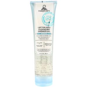 Грэндпа, Cotton Seed Cleansing Shower Oil, Nourish, 9.5 fl oz (280 ml) отзывы